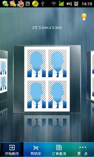 喜徠店線上沖印 沖洗照片 數位相片4*6-1.98元 8*12(A4)-10元 護貝 相框 證件照 線上購物