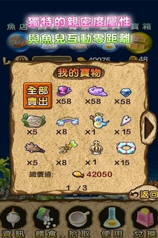 玩免費遊戲APP|下載梦想水族馆 app不用錢|硬是要APP