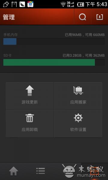 玩模擬App|深度游戏中心免費|APP試玩