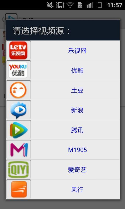 【免費媒體與影片App】天天影视-APP點子