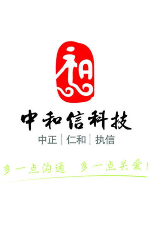 中國電信(澳門) on the App Store on iTunes - Apple