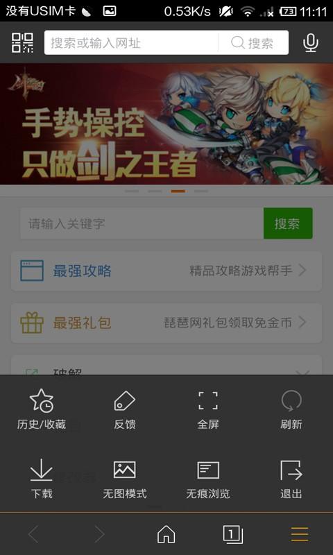 游霸助手|玩工具App免費|玩APPs