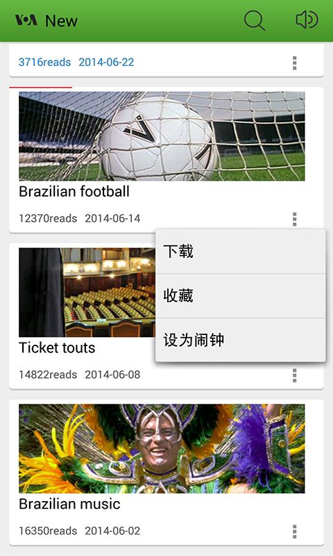 【免費生產應用App】BBC英语-APP點子