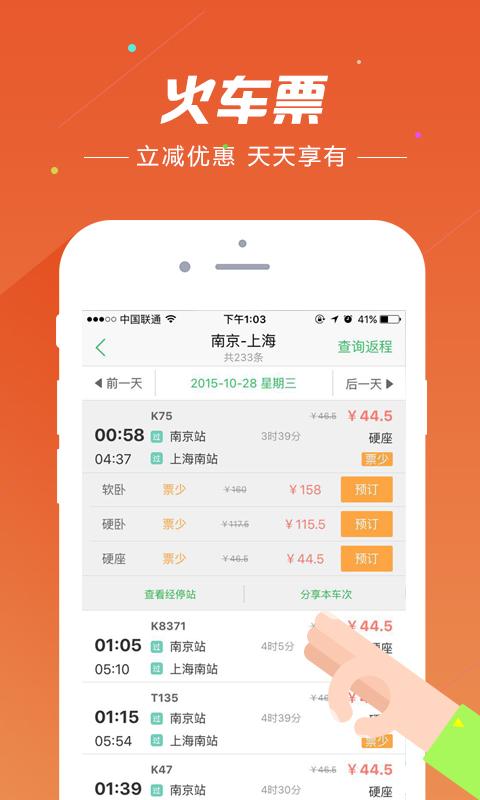北京旅行社 - 途牛旅游网