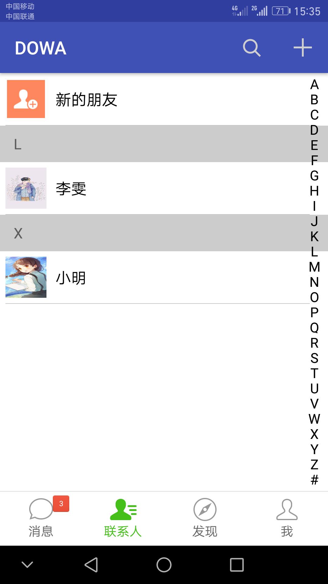 DOWA-应用截图