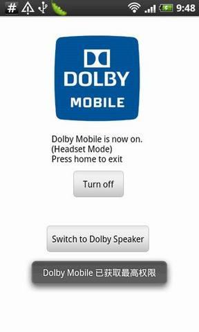 杜比音频增效
