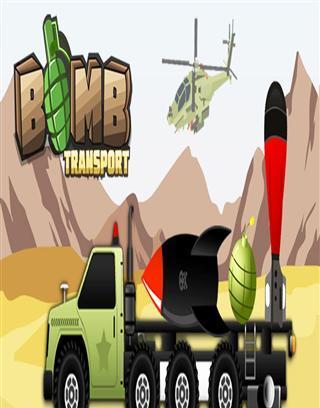 炸弹运输|玩賽車遊戲App免費|玩APPs