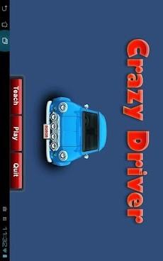 玩免費體育競技APP|下載AR疯狂司机 CrazyDriver app不用錢|硬是要APP