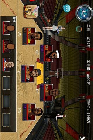 玩體育競技App|篮球梦之队免費|APP試玩