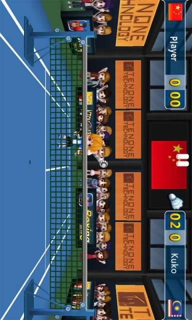 【免費體育競技App】超级羽毛球联赛-APP點子
