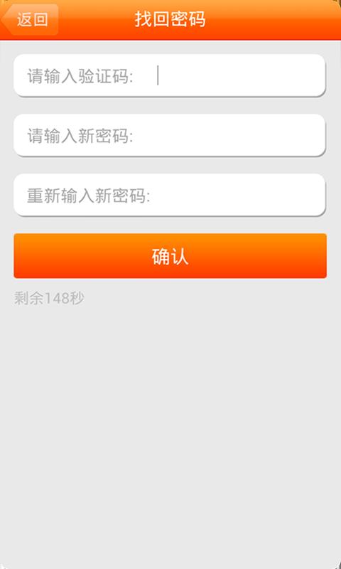 玩免費工具APP|下載联通实名制 app不用錢|硬是要APP