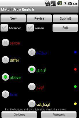 Match Urdu English