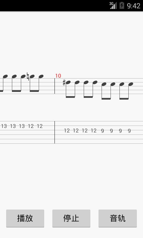 吉他谱搜索|玩工具App免費|玩APPs
