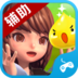 全民打怪兽辅助工具 生活 App Store-愛順發玩APP
