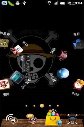 海贼王主题桌面 美化版
