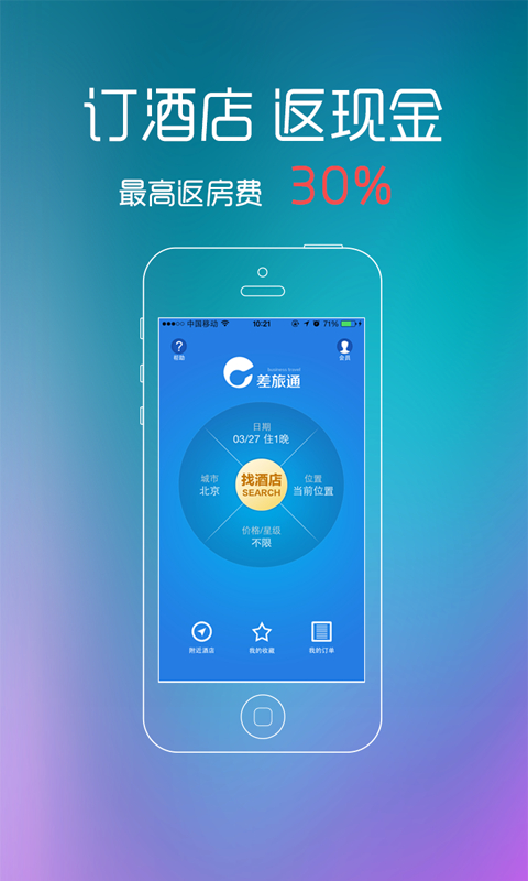 通話時間計時- Google Play Android 應用程式