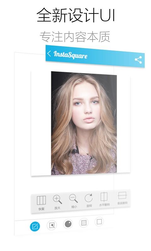 玩免費攝影APP|下載InstaSquare app不用錢|硬是要APP