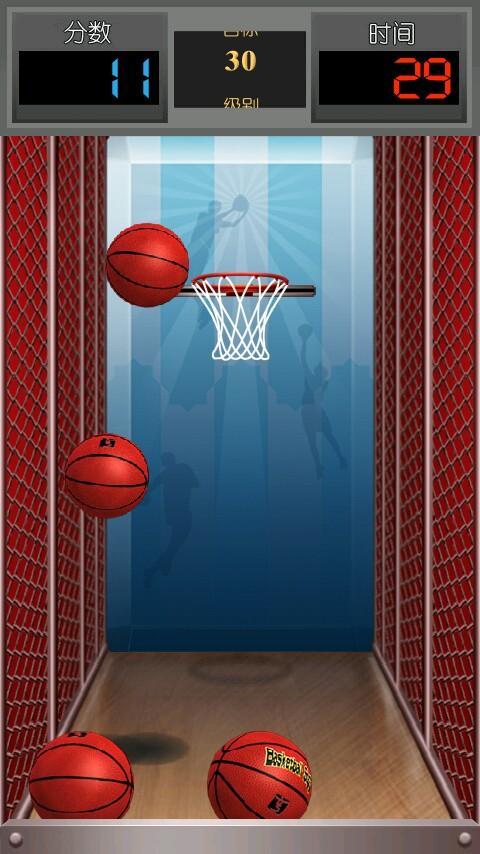 玩免費體育競技APP|下載投篮 app不用錢|硬是要APP