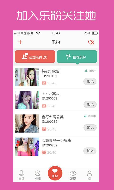 玩社交App|5126社区免費|APP試玩