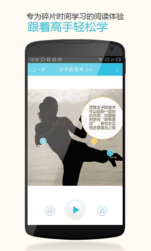 高手|玩生產應用App免費|玩APPs
