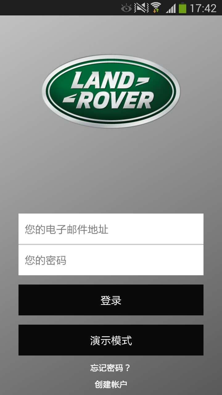 Land Rover InControl 智能驭领远程遥控-应用截图