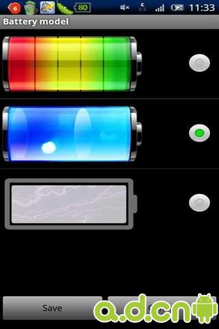 一键省电|玩工具App免費|玩APPs