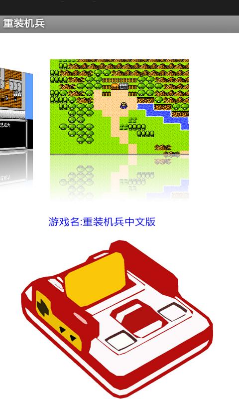 阿榮福利味: [白馬下載器] MiPony 2.1.0 免安裝中文版 - 免空下載工具