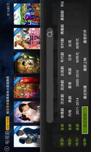 玩媒體與影片App|爱奇艺视频 For TV免費|APP試玩