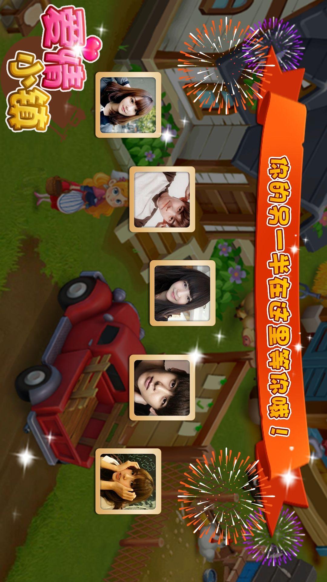 开心农场|玩遊戲App免費|玩APPs