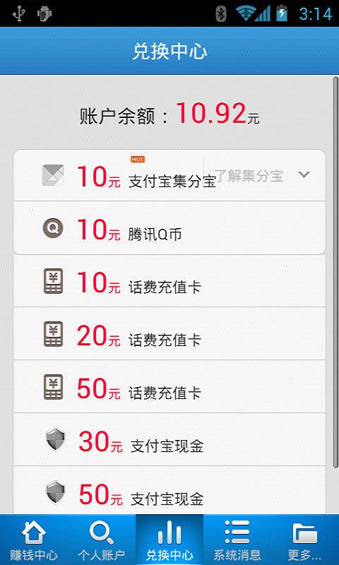 中國網--網上中國