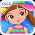 可可油漆我的衣服 Coco Paint My Dress 遊戲 App LOGO-APP試玩