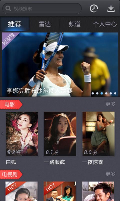 玩媒體與影片App|91视频免費|APP試玩