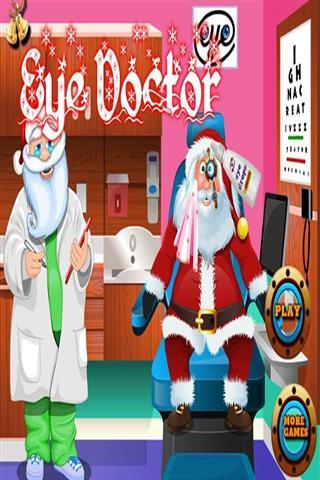 圣诞老人眼科医师