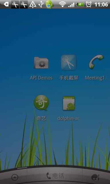 截屏软件|玩工具App免費|玩APPs