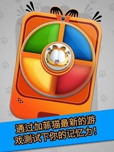 玩免費休閒APP 下載会说话的加菲猫 app不用錢 硬是要APP