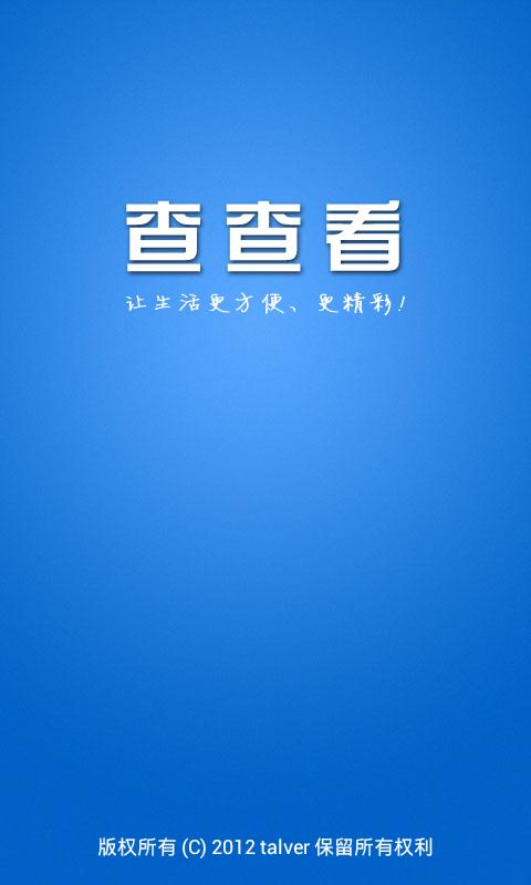 遠通電收etc明細查詢 討論遠通電收etc明細查詢推薦etc app ...