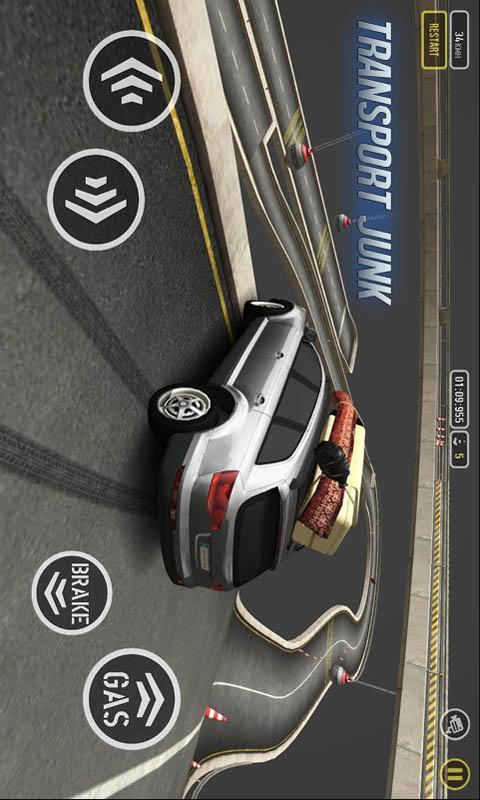 超级赛车模拟驾驶-应用截图