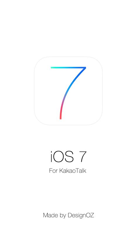 玩免費個人化APP|下載iOS 7 app不用錢|硬是要APP