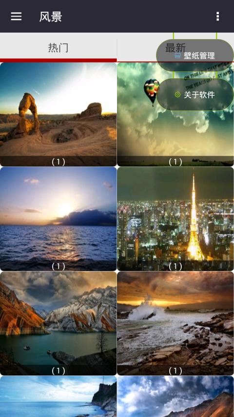 photo shop-应用截图