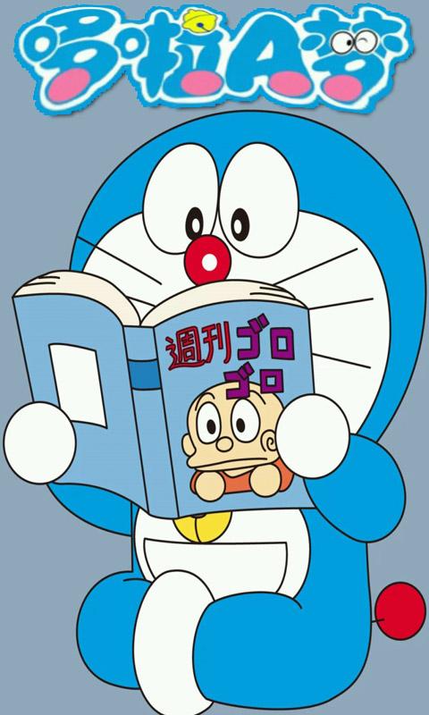 Doraemon Hd Wallpaper Doraemon Wallpaper 49618 1920x1080