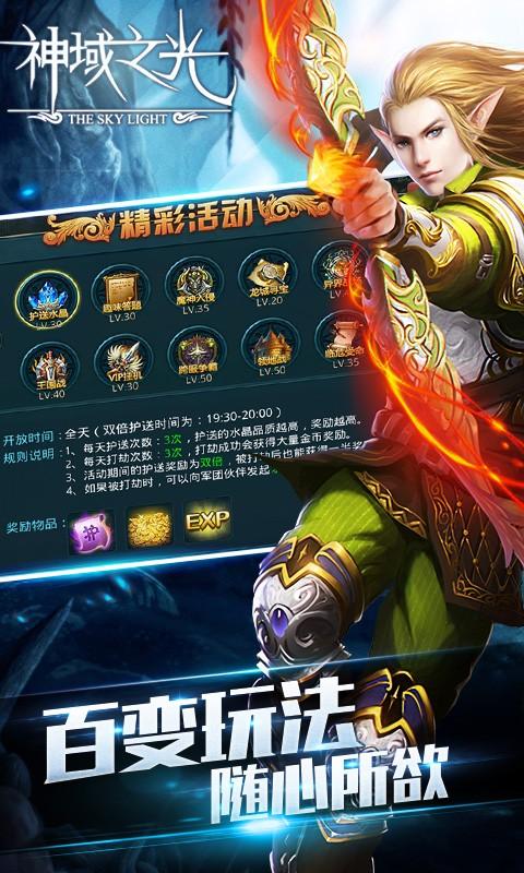 Sword Art Online 刀劍神域(SAO) - WangHenry-遊戲與3C部落格 - 痞 ...