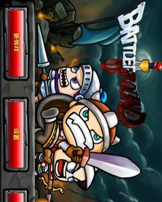 【免費遊戲App】战争魔王-APP點子