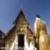 Chiang Rai LOGO-APP點子