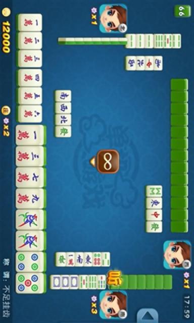 【免費棋類遊戲App】qq欢乐麻将(单机版)-APP點子