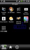 【免費工具App】隐藏应用-APP點子