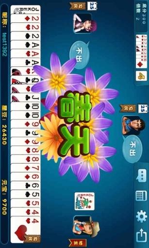 斗地主3(绿色版) 棋類遊戲 App-癮科技App