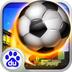 巨星足球 角色扮演 App LOGO-硬是要APP