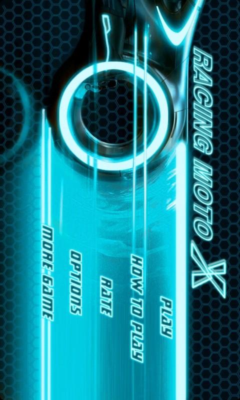 X-极速摩托