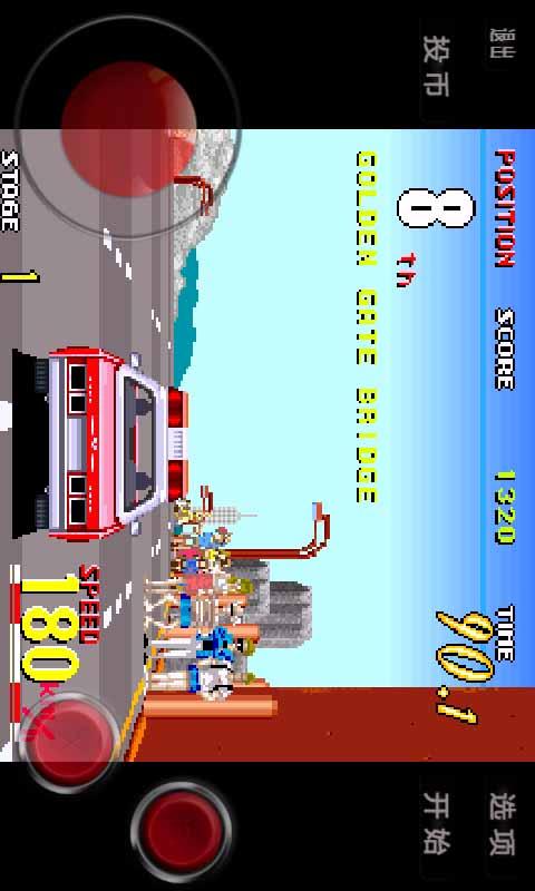 思科热力赛车 賽車遊戲 App-愛順發玩APP