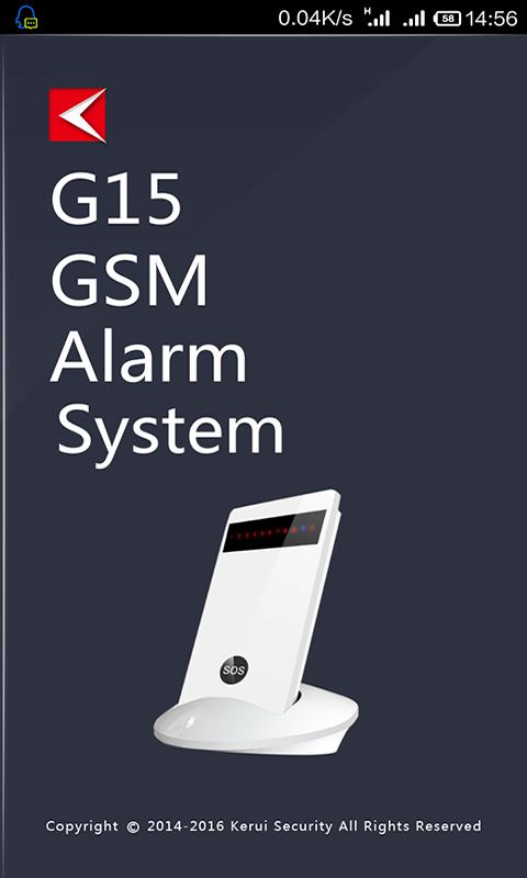 G15报警主机-应用截图
